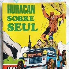 Tebeos: HAZAÑAS BÉLICAS, Nº 319 FEB/1971. Lote 214178181