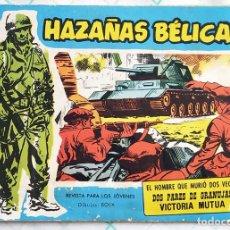 Tebeos: HAZAÑAS BÉLICAS, EXTRA AZUL Nº 202 -1964-. Lote 214179251