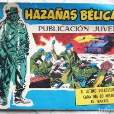 Tebeos: HAZAÑAS BÉLICAS, EXTRA AZUL Nº 352. Lote 214179420