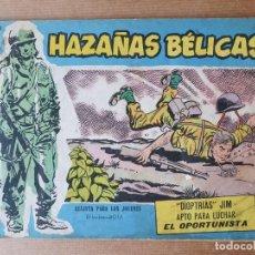 Tebeos: HAZAÑAS BELICAS. Nº 281. SERIE AZUL. EDICIONES TORAY. Lote 215262981