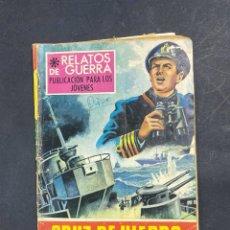 Tebeos: CRUZ DE HIERRO. NOVELAS GRAFICAS RELATOS DE GUERRA. ALEX SIMMONS. EDICIONES TORAY. PAGS:48. Lote 217690812