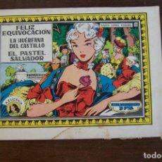 Livros de Banda Desenhada: LOTE DE 4 NÚMEROS DE AZUCENA DE LA EDICIÓN EXTRAORDINARIO. Lote 217908147