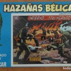 Tebeos: HAZAÑAS BELICAS EXTRA Nº 5. Lote 218977097