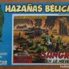 Tebeos: HAZAÑAS BELICAS EXTRA Nº7. Lote 218977385