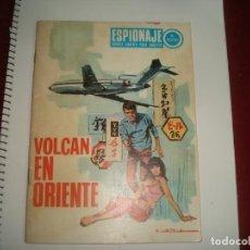 Tebeos: ESPIONAJE 67 EDITORIAL TORAY 1967. Lote 219907277