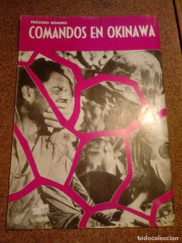 Tebeos: COMIC DE HAZAÑAS BELICAS EN LOS MUERTOS TAMBIEN LUCHAN Nº11 - Foto 2 - 220603111