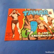 Tebeos: TAMAR Nº 79 ORIGINAL EXCELENTE ESTADO. Lote 221250498