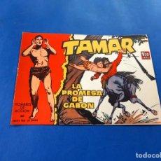 Tebeos: TAMAR Nº 69 ORIGINAL EXCELENTE ESTADO. Lote 221251123