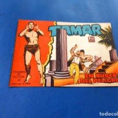 Tebeos: TAMAR Nº 67 ORIGINAL EXCELENTE ESTADO. Lote 221251261