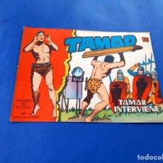 Tebeos: TAMAR Nº 60 ORIGINAL EXCELENTE ESTADO. Lote 221251568