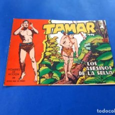 Tebeos: TAMAR Nº 59 ORIGINAL EXCELENTE ESTADO. Lote 221251612