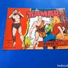 Tebeos: TAMAR Nº 58 ORIGINAL EXCELENTE ESTADO. Lote 221251677