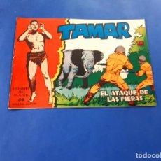 Tebeos: TAMAR Nº 54 ORIGINAL EXCELENTE ESTADO -REPETIDO. Lote 221252351