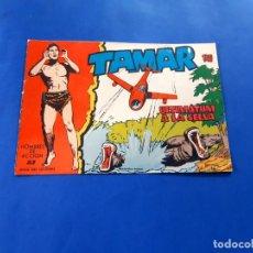 Tebeos: TAMAR Nº 53 ORIGINAL EXCELENTE ESTADO -REPETIDO. Lote 221252401