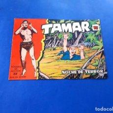 Tebeos: TAMAR Nº 52 ORIGINAL EXCELENTE ESTADO -REPETIDO. Lote 221252477