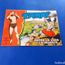 Tebeos: TAMAR Nº 47 ORIGINAL EXCELENTE ESTADO -REPETIDO. Lote 221252630