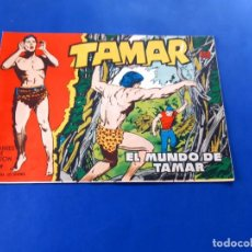 Tebeos: TAMAR Nº 48 ORIGINAL EXCELENTE ESTADO -REPETIDO. Lote 221252648