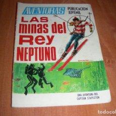 Tebeos: AVENTURAS Nº 31 LAS MINAS DEL REY NEPTUNO EDITORIAL TORAY 1968.. Lote 221895210