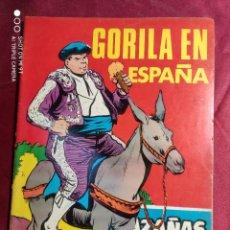 Tebeos: HAZAÑAS BÉLICAS . Nº 221. GORILA EN ESPAÑA. EDICIONES TORAY. Lote 222087792