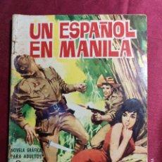 Tebeos: HAZAÑAS BÉLICAS . Nº 91. UN ESPAÑOL EN MANILA. EDICIONES TORAY 1965. Lote 222286000