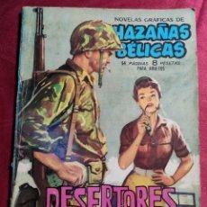 Tebeos: HAZAÑAS BÉLICAS . Nº 49. DESERTORES DEL TERROR. EDICIONES TORAY 1962. Lote 222366137
