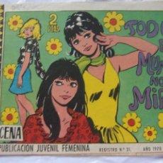 Tebeos: REVISTA JUVENIL FEMENINA AZUCENA NÚM. 1169 -TODO EL MUNDO NOS MIRA. Lote 222510473