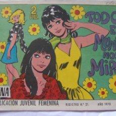 Tebeos: REVISTA JUVENIL FEMENINA AZUCENA NÚM. 1169 -TODO EL MUNDO NOS MIRA. Lote 222510525
