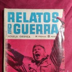 Tebeos: RELATOS DE GUERRA. Nº 1 . VIENTO DE ODIO. EDICIONES TORAY 1962. Lote 222579248