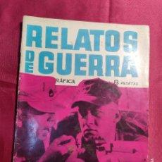 Tebeos: RELATOS DE GUERRA. Nº 11. OCHO PULGADAS DE PIEL. EDICIONES TORAY 1962. Lote 222580313