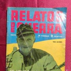 Tebeos: RELATOS DE GUERRA. Nº 21. SE VENDE UNA CRUZ DE HIERRO. EDICIONES TORAY 1962. Lote 222605295