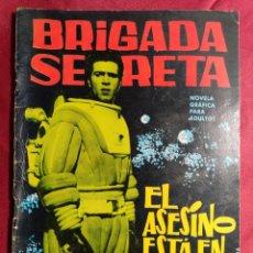 Tebeos: BRIGADA SECRETA. Nº 66. EL ASESINO ESTÁ EN ÓRBITA. EDICIONES TORAY. 1964. Lote 222846698