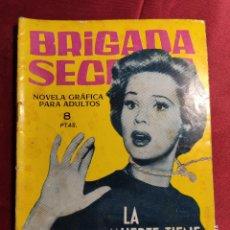 Tebeos: BRIGADA SECRETA. Nº 70. LA MUERTE TIENE MIL BRAZOS. EDICIONES TORAY. 1964. Lote 222847272