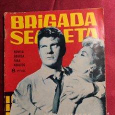 Tebeos: BRIGADA SECRETA. Nº 89. LOS MUERTOS PUEDEN HABLAR . EDICIONES TORAY. 1965. Lote 222904048