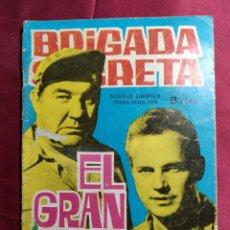 Tebeos: BRIGADA SECRETA. Nº 104. EL GRAN ERROR . EDICIONES TORAY. 1965. Lote 222940716
