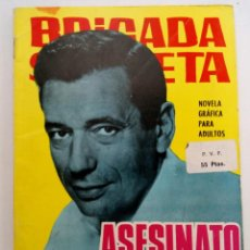 Tebeos: BRIGRADA SECRETA - ASESINATO LEGAL - EDICIONES TORAY. Lote 223237487