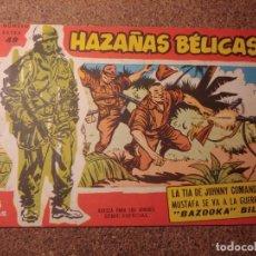 Tebeos: COMIC DE HAZAÑAS BELICAS EN LA TIA DE JOHNNY COMANDO DEL AÑO 1958 Nº 49. Lote 224341407