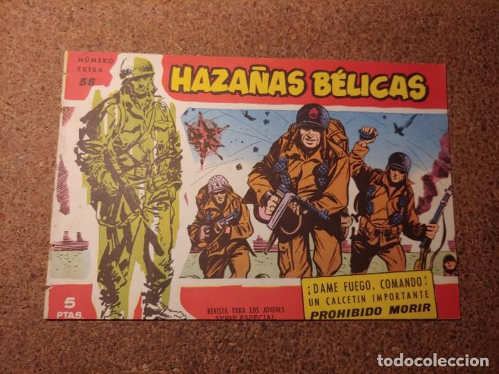 COMIC DE HAZAÑAS BELICAS EN DAME FUEGO COMANDO DEL AÑO 1958 Nº 58 (Tebeos y Comics - Toray - Hazañas Bélicas)
