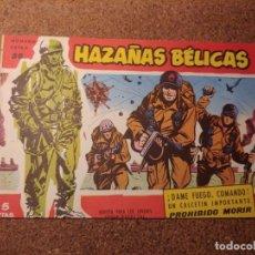 Tebeos: COMIC DE HAZAÑAS BELICAS EN DAME FUEGO COMANDO DEL AÑO 1958 Nº 58. Lote 224341812