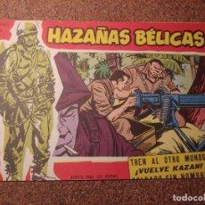 Tebeos: COMIC DE HAZAÑAS BELICAS EN TREN AL OTRO MUNDO DEL AÑO 1958 Nº 73. Lote 224342481