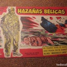 Tebeos: COMIC DE HAZAÑAS BELICAS EN MI TUMBA SERA EL MAR DEL AÑO 1958 Nº 78. Lote 224343091