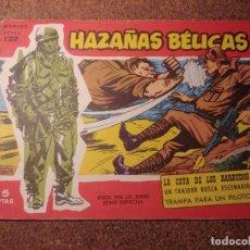 Tebeos: COMIC DE HAZAÑAS BELICAS EN LA COTA DE LOS BARBUDOS DEL AÑO 1958 Nº 122. Lote 224343548
