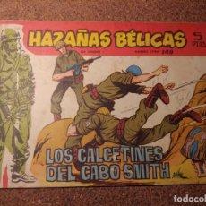 Tebeos: COMIC DE HAZAÑAS BELICAS EN LOS CALCETINES DEL CABO SMITH DEL AÑO 1958 Nº 149. Lote 224350695