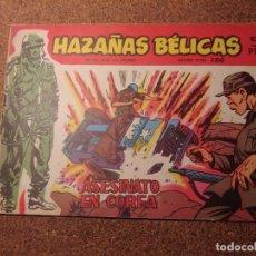Tebeos: COMIC DE HAZAÑAS BELICAS EN ASESINATO EN COREA DEL AÑO 1958 Nº 156. Lote 224351745