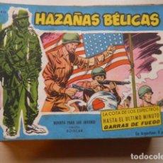 BDs: 25 TEBEOS DE HAZAÑAS BELICAS SERIE AZUL. Lote 224630207