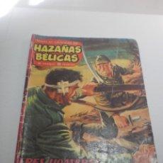 Tebeos: HAZAÑAS BÉLICAS. TRES HOMBRES VAN A MORIR 1962 (ESTADO NORMAL, LEER). Lote 224636300