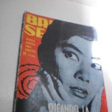 Tebeos: BRIGADA SECRETA. OTEANDO LA MUERTE 1964 (ESTADO NORMAL, LEER). Lote 224654448