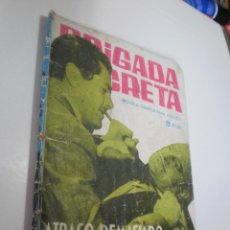 Tebeos: BRIGADA SECRETA Nº 45 ATRACO DEMASIADO PERFECTO (ESTADO NORMAL). Lote 226210120