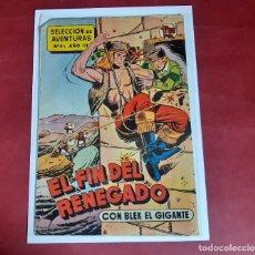 Tebeos: SELECCIÓN DE AVENTURAS Nº 64 -ORIGINAL -EXCELENTE ESTADO/ PICO CORTADO. Lote 227572655