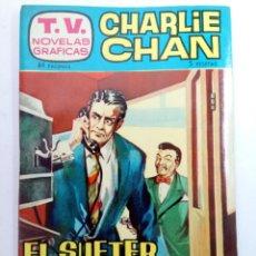 Tebeos: CHARLIE CHAN Nº 8 - EL SUETER. Lote 227867045