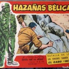 Tebeos: TEBEOS COMICS CANDY - HAZAÑAS BELICAS ROJA 95 - ORIGINAL - AA99. Lote 229156972